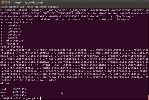 HowTo: 10 шагов к терминальному серверу (RDP + NX) на Ubuntu с AD авторизацией