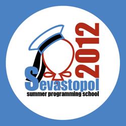III Летняя школа программирования. Севастополь 2012