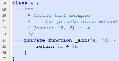 Inline тесты для PHP