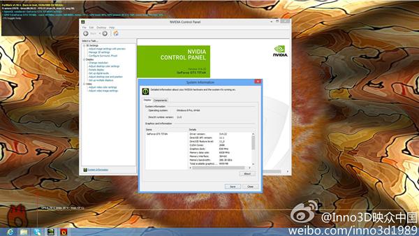 Inno3D показала видеокарту GeForce GTX Titan с системой охлаждения HerculeZ 3000