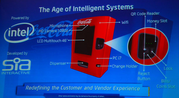 Intel устанавливает в своих офисах кофе и кола автоматы на платформе Core i7