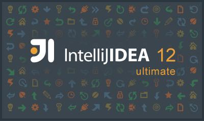 IntelliJ IDEA 12 раскрывает темную сторону продуктивного программирования