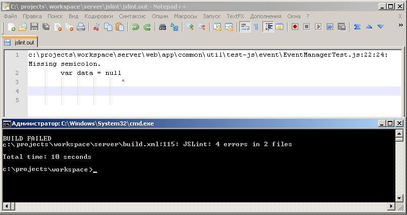 Java2Js: Инструменты и шаблоны