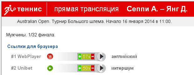 Livetv.ru «вздрючен» в Хорошевском суде за ссылки на пиратский контент на 88 млн руб