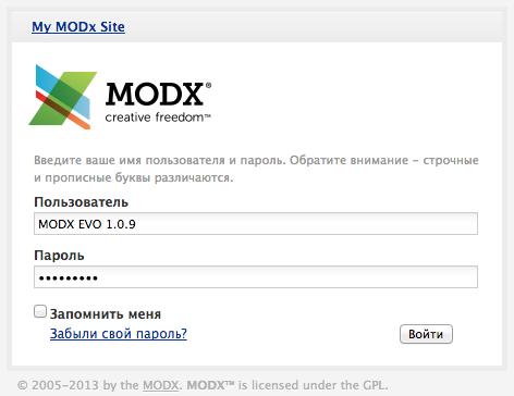 MODX Evolution возвращение! (версия 1.0.9 от 19.03.2013)