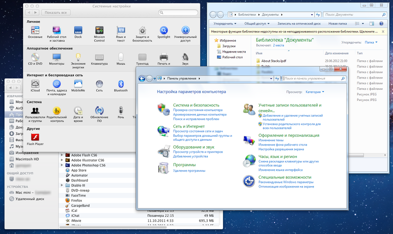 Mac OS X глазами Windows юзера