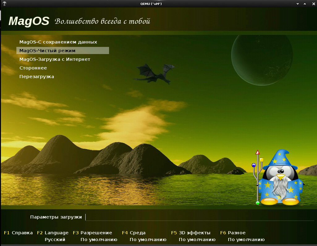magos-linux