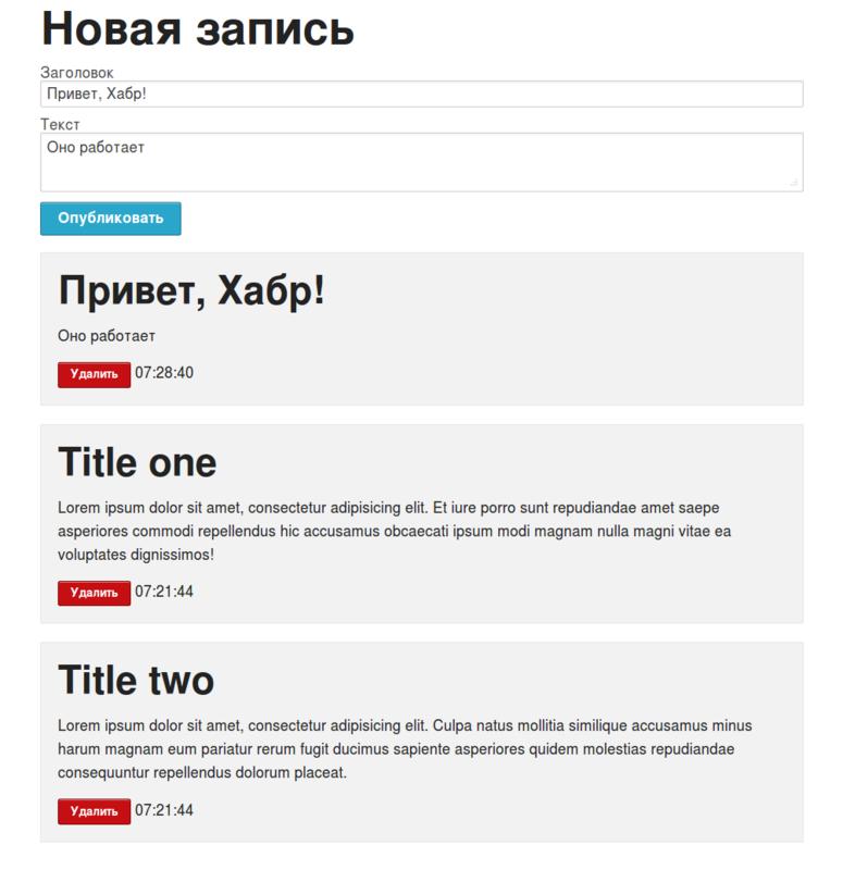 Meteor — Node.js для гуманитариев