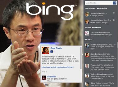 Microsoft представила «социальную» версию Bing