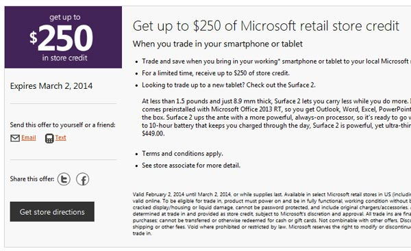 Microsoft готова дать за старый смартфон и планшет до $250 в виде купона на покупку в магазине компании