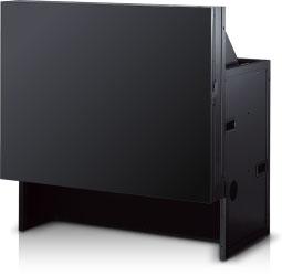 VS-60HS12U Slim Cube дисплея — 52 см