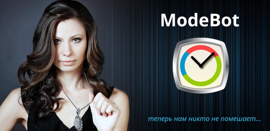 ModeBot