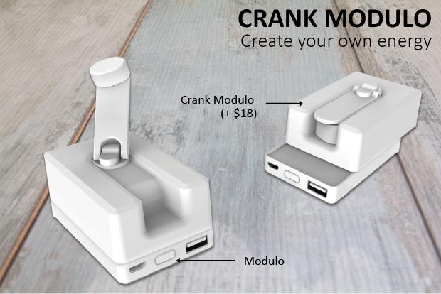 Modulo: расширяемый запасной аккумулятор