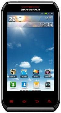Motorola XT760