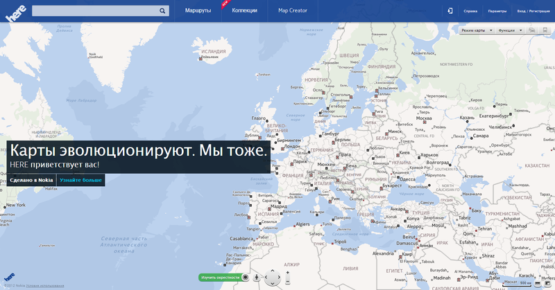 Nokia представила картографическую платформу Here: PC, iOS, Android и Firefox OS