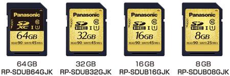 Panasonic SDUB — карты памяти SDHC UHS-I и SDXC UHS-I для фотографов-экстремалов