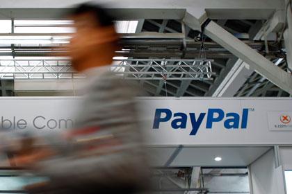 PayPal начнёт работать с рублями уже с 17 сентября