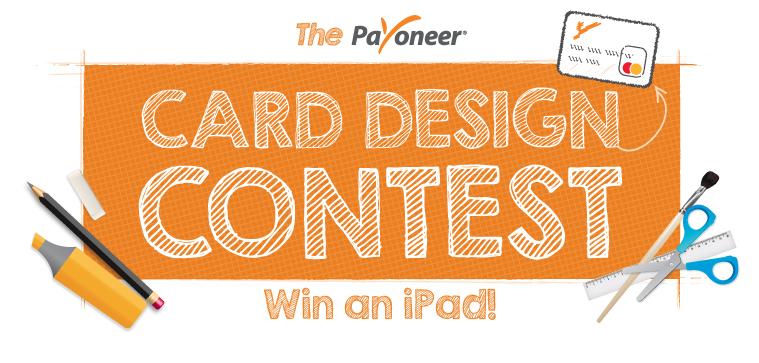 Payoneer: конкурс дизайна карт начался