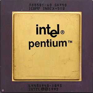 Pentium исполнилось 20 лет