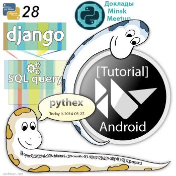 Python digest #28. Новости, интересные проекты, статьи и интервью [19 мая 2014 — 25 мая 2014]