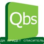 Qt Build System: спасательный круг для сборки
