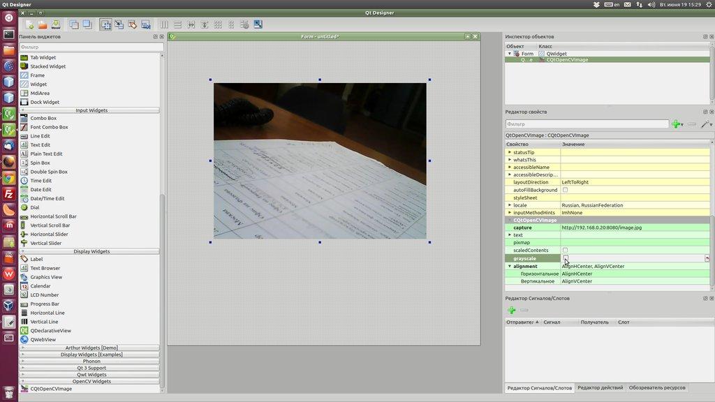 Qt Designer Runtime Qt библиотеки на службе Opencv разработчика
