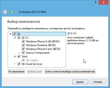 Qt теперь и на Windows Phone