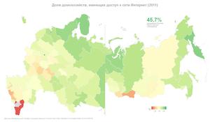 R: хороплет карта России с увеличенной европейской частью