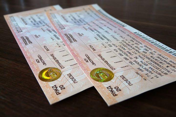 RESTful сервис для продажи ж/д билетов