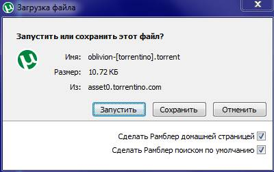 Rambler раздает поиск Яндекса через трояны на торрентах