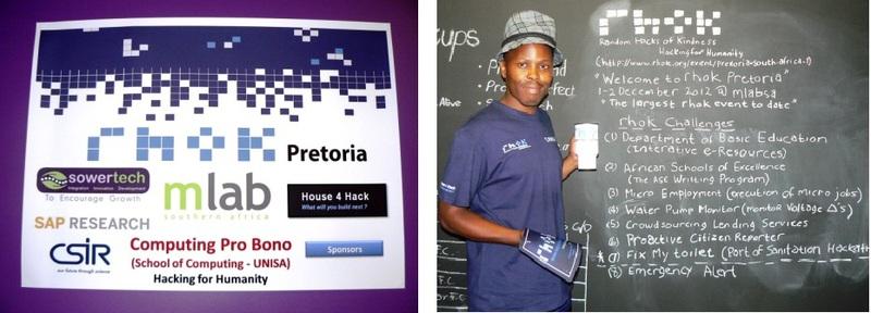 Random Hacks of Kindness: в ЮАР прошла очередная случайная вспышка доброты программистов