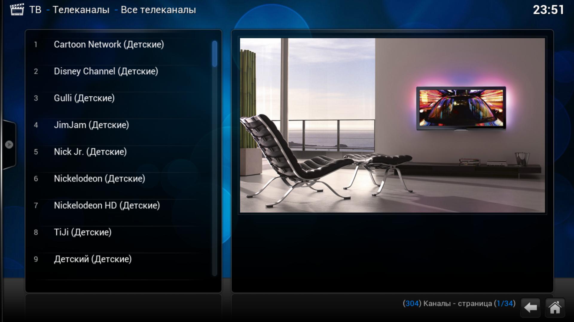 Raspberry Pi — HD медиаплеер
