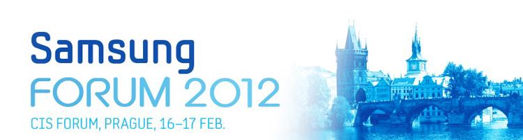 Samsung CIS Forum 2012: быстрее, выше, ШИРЕ!