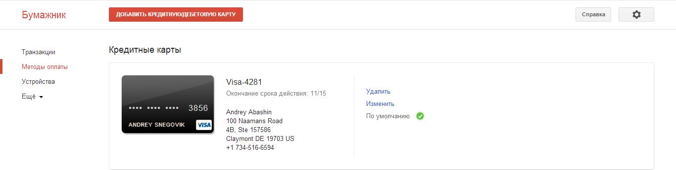 Samsung S4 Google Edition (GT I9505G) — обзор и покупка