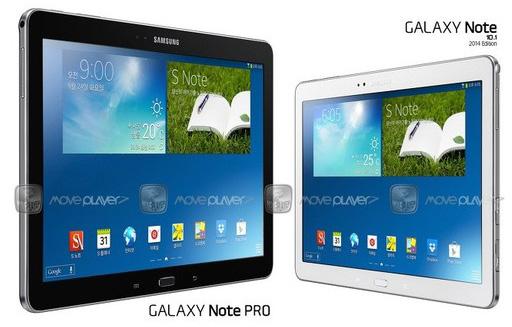 Samsung Galaxy Tab Pro 10.1 и Galaxy Note Pro 12.2