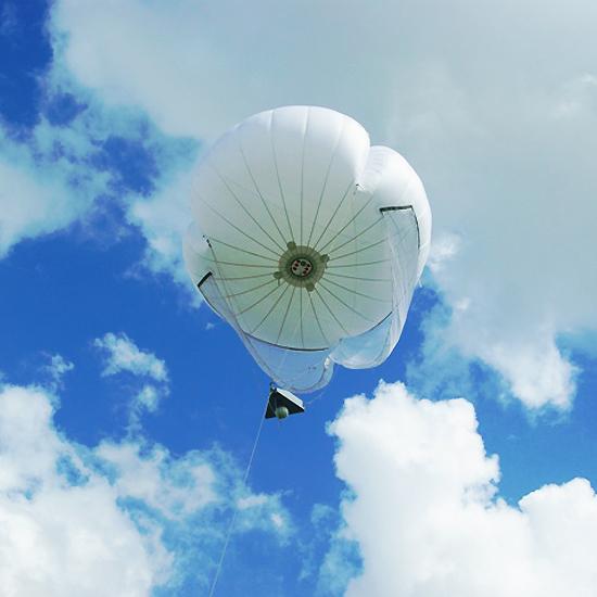 Softbank разрабатывает летающие мобильные сотовые станции