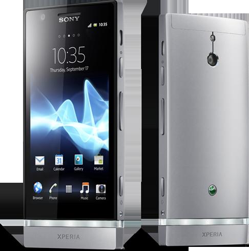 Sony Xperia P с алюминиевым корпусом выходит в продажу