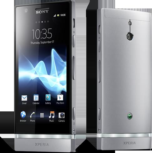 Sony выкатила обновление до Android 4.0 для Xperia P