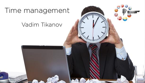 Speakers Corner в Днепропетровске в марте: Time management и планирование в Agile