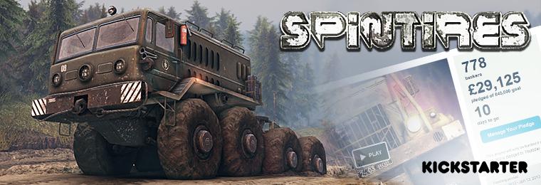 Spintires — (симулятор грязевиков на Kickstarter) — «тайга которой нужны ваши крылья»