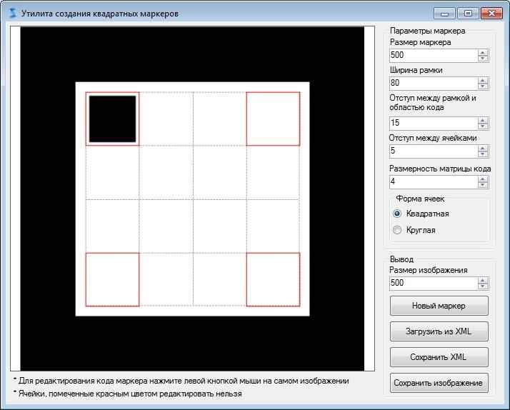 Swarp SDK или о том, как быстро создать AR приложение