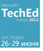 TechEd Europe12: сэкономьте 300 евро на билете