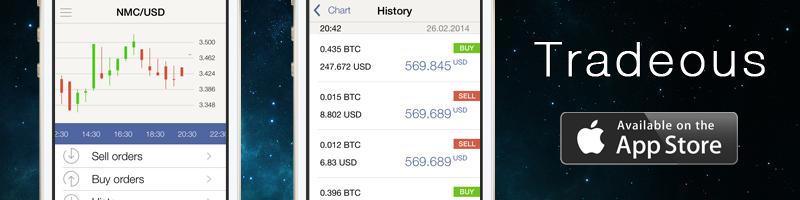 Tradeous: Наконец то в App Store!
