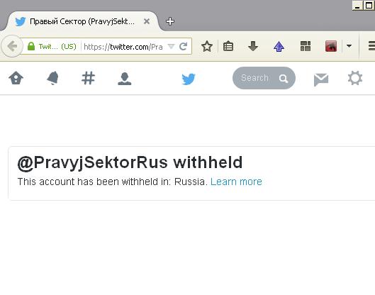 Twitter аккаунт Правого Сектора заблокирован для пользователей из России
