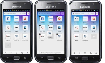 UC Browser 9.0 для Андроид. Качай видео с YouTube, Контакта и прочих сайтов напрямую, через браузер