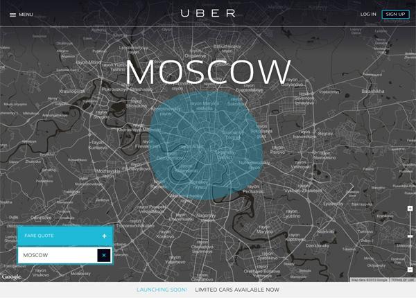Uber запустился в Москве