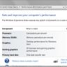 VIZIO. Недорогой ноутбук с Full HD IPS экраном