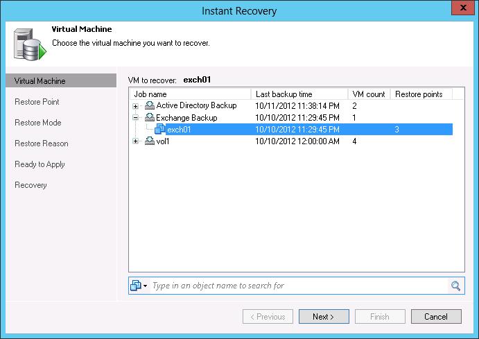 Рис. 2. Instant VM Backup (Мгновенное Восстановление Виртуальных Машин): Выбор ВМ