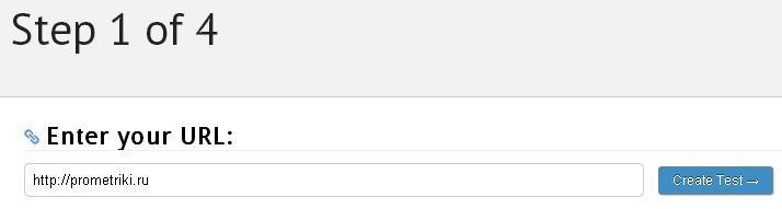 Visual Website Optimizer — сплит тестирование ландинг пейдж на основном домене и домене третьего уровня