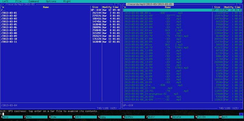Web интерфейс прослушивания записей звонков Asterisk